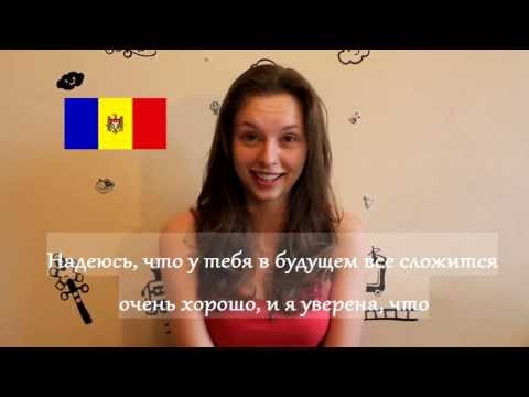 видео: С днем рождения, Вадим!
