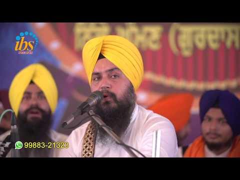28th Barsi Sant Baba Hazara Singh Ji Nikke Ghuman Wale   Bhai Mehtab Singh Jalandhar Wale   Sikh Tv