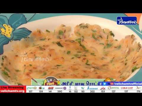 ஏழாம் சுவை - அரிசி மாவு ரொட்டி | Velicham Tv Entertainment