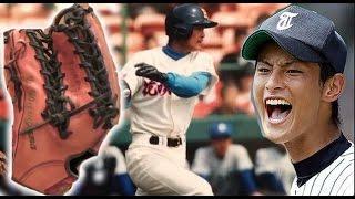 甲子園でダルビッシュ有から2塁打を放った男の外野手用グローブ【型付け方法】【油だし】