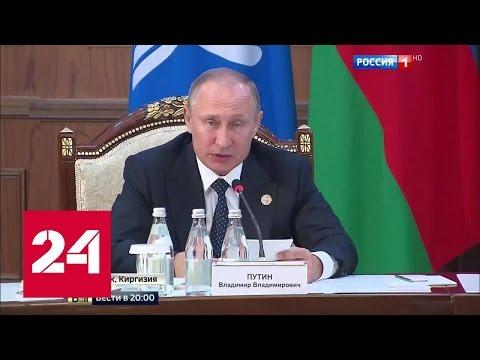 Что ответил Владимир Путин послу Украины о Крыме