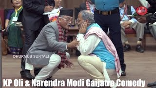 KP Oli & Narendra Modi GAIJATRA COMEDY By Dhurmus Suntali & Manoj Gajurel