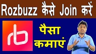 How To Join Rozbuzz We Media | Eran Money From Rozbuzz | PART-1