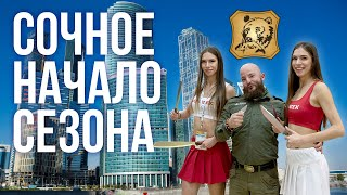 «Сочное» начало сезона. Обзор 50-й выставки Охота и Рыболовство на Руси.