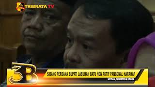 Download Video SIDANG PERDANA BUPATI LABUHAN BATU NON AKTIF PANGONAL HARAHAP MP3 3GP MP4