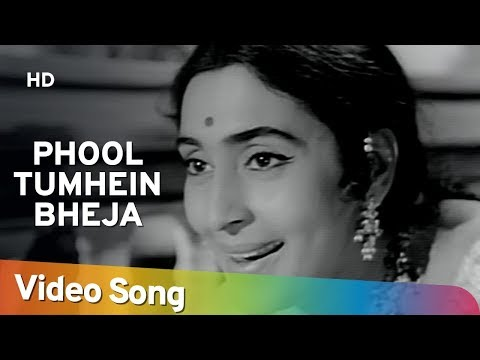 Phool Tumhen Bheja Hai Khat Mein (HD) | Saraswatichandra | Nutan | Manish| Evergreen Old Songs