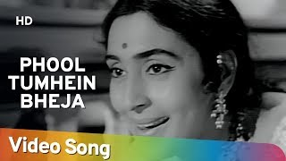 Phool Tumhen Bheja Hai Khat Mein (HD) | Saraswatichandra | Nutan | Manish  | Evergreen Old Songs