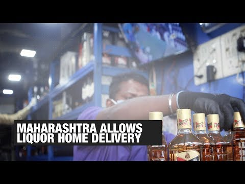 Maharashtra allows liquor home delivery: What we know | Economic Times from YouTube · Duration:  2 minutes 46 seconds