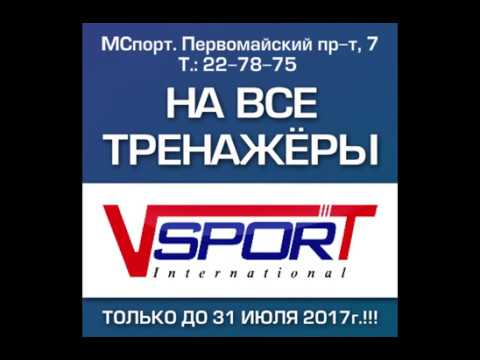 Купить аксессуары для тренажеров по низкой цене на сайте hubster. Ru. Большой выбор аксессуаров и деталей для тренажеров, доставка по россии.