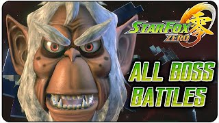 Star Fox Zero - All Bosses