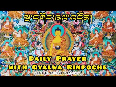 Tibetan Buddhist prayer with Dalai Lama Sherab Nyingpo & Gyunchak sumpa