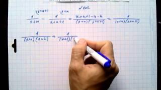 №102 алгебра 8 класс Макарычев