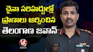 The violent face-off with the Chinese soldiers resulted in the martyrdom of a senior officer of the Indian Army hailing from Suryapet town of Telangana.Colonel ...