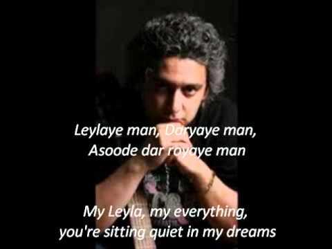 Majnoone Leyli - Mazyar Falahi (English Subtitles)