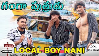 Local Boy Nani Tiktok Star | Exclusive Full Interview | Viral Hub | Anchor Satya Vizag