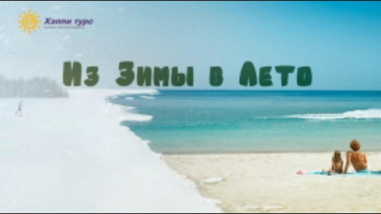 Видео уборка снега погрузчиками