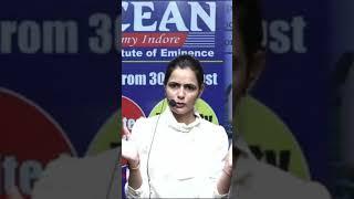 स्टूडेंट्स के बारे में क्या कहा Suman ma'am ने | Ocean Gurukuls