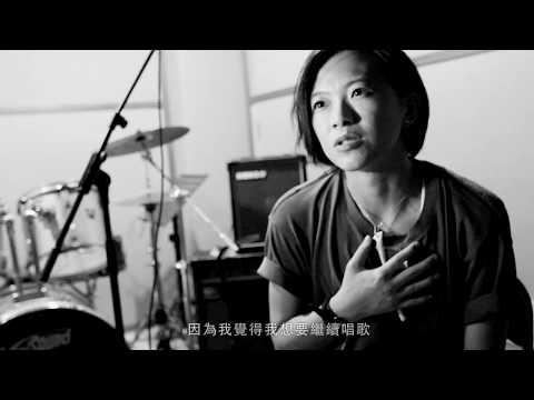 張芸京 JIng Chang - 我陪你 (官方完整版MV)