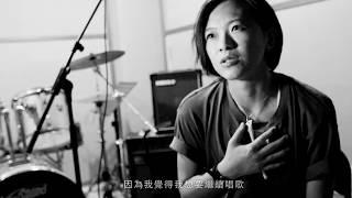 張芸京 -我陪你 完整版MV