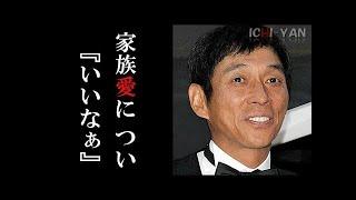 お笑いタレントの明石家さんまが、1日に放送された日本テレビ系『踊る!...