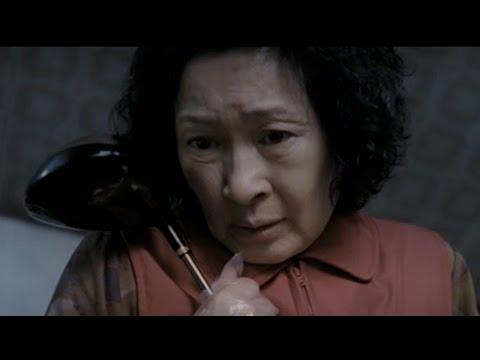 Anatomia da cena - Mother (2009)