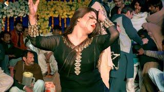 Qalandar Di Pehchan Ali Ali - Chahat Bloch Performa Dhamal 2021