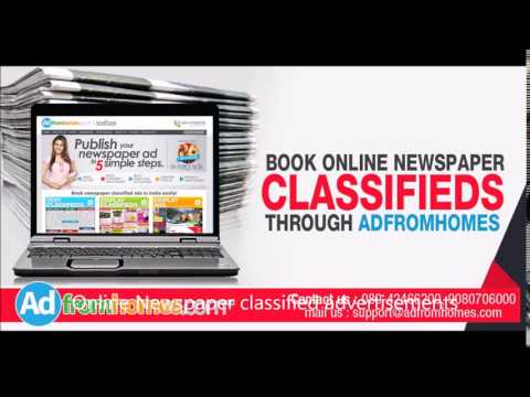 Newspaper classified advertisements | Deccan Herald real estate ads | Tribune ad rates