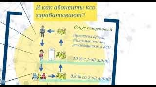 ксо(Общайся по телефону бесплатно!!! РЕГИСТРАЦИЯ http://k5.ru/index.php?sp=66909749&sign=1 как подключится можете узнать: Посмотре..., 2015-06-10T17:09:50.000Z)