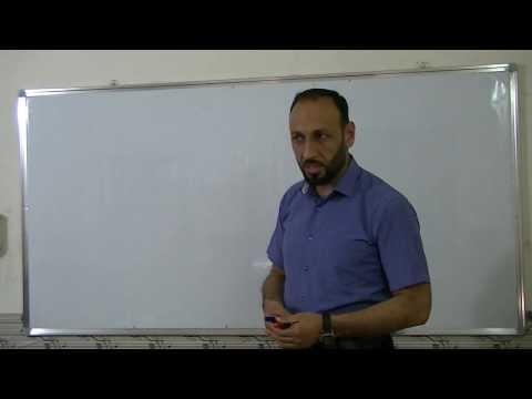 الدرس 13 (