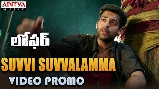 Suvvi Suvvalamma Video Promo Song Loafer Songs HD