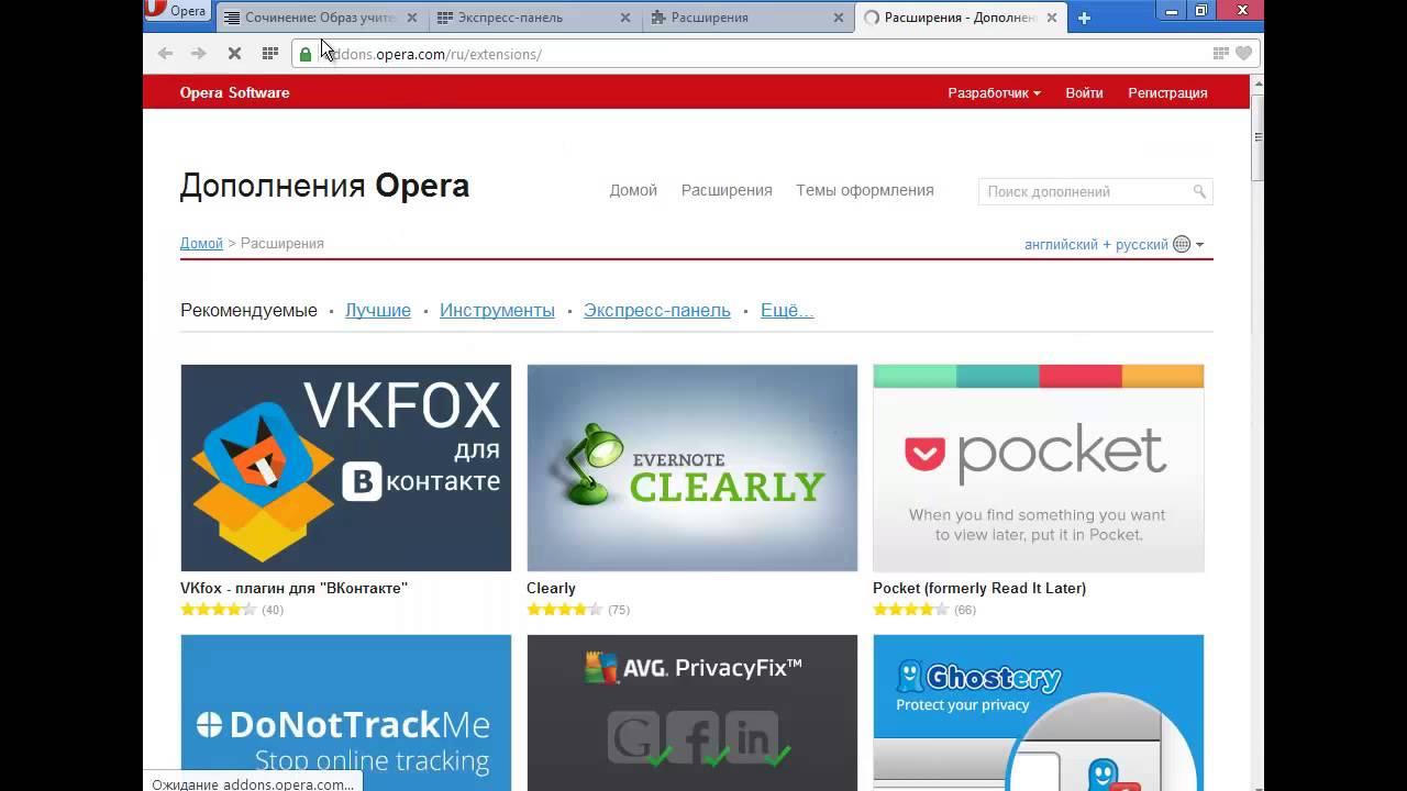 установить adblock plus для opera
