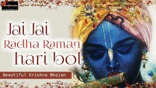 Jai Jai Radha Raman Hari Bol By Rishi Nitya Pragya Ji | Krishna Bhajan | Roots Of Pushkar Records