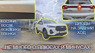 Про автомобиль Chery Tiggo 7 Pro / Плюсы и минусы авто