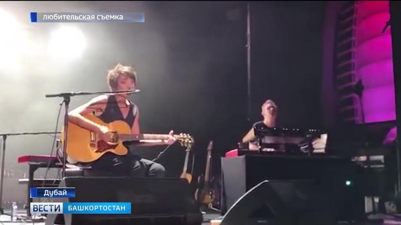Земфира исполнила две новые песни на фестивале в Дубае