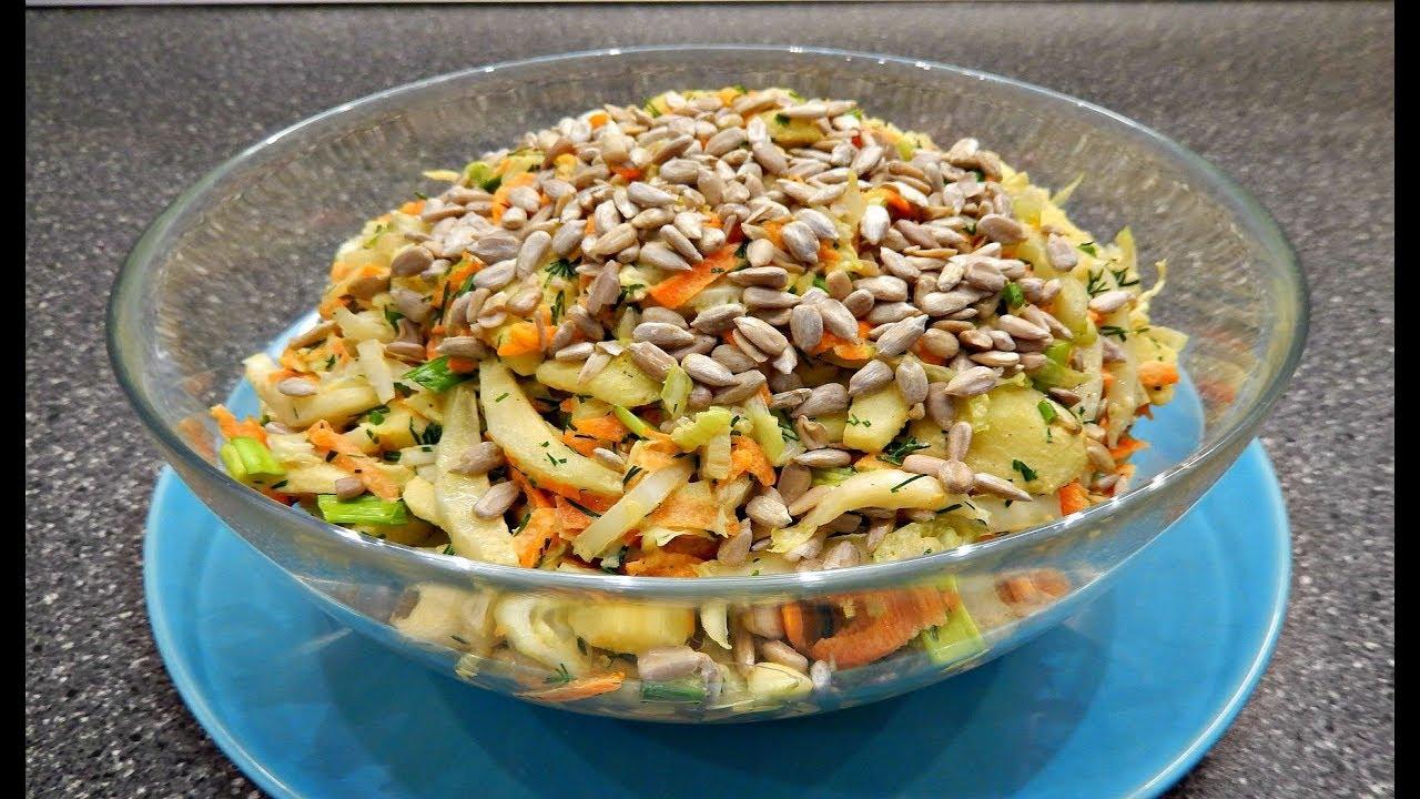 Просто Находка для Худеющих Салат с Сельдереем 1 | сельдерей для похудения салат