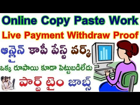 Copy Paste Work (100 % Genuine) Live Payment Withdraw || Zero Investment ||