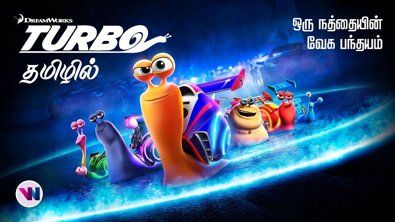 Download Turbo tamil dubbed animation movie comedy adventure vijay nemo