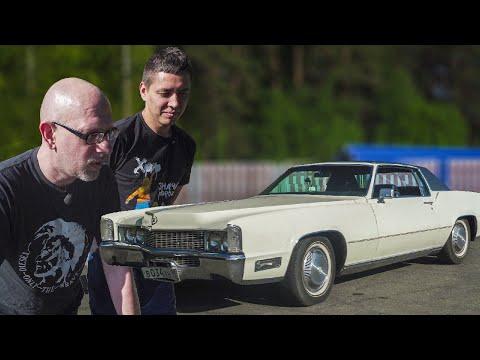 Cadillac Eldorado 1969г оживает после комы! Редкий живой экземпляр старой школы :)