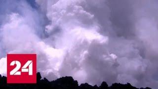 Смотреть видео Сильное извержение угрожает жителям Гавайских островов серьезными проблемами - Россия 24 онлайн