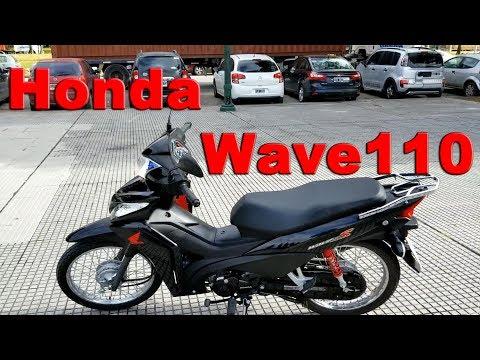 Review Honda Wave 110