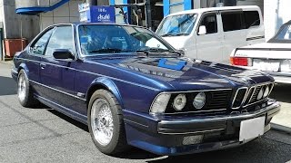BMW 635csi Exclusive