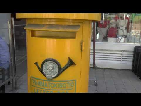post box in Nicosia, Cyprus