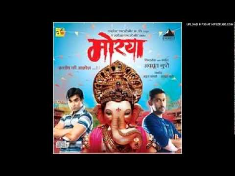 Hey Lambodar  ~ Morya 2011 Marathi Movie Mp3 Download {iGoogleMarathi Blog}
