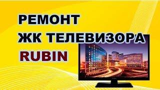 Ta'mirlash TV RUBIN RB-22SE1FT2C. Almashtirish CPU.