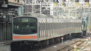 2019年10月4日 25本目のジャカルタ譲渡配給列車は、メルヘン顔で親しまれてきた 205系 ケヨM65編成 電気機関車EF64 1032牽引 JR高崎駅