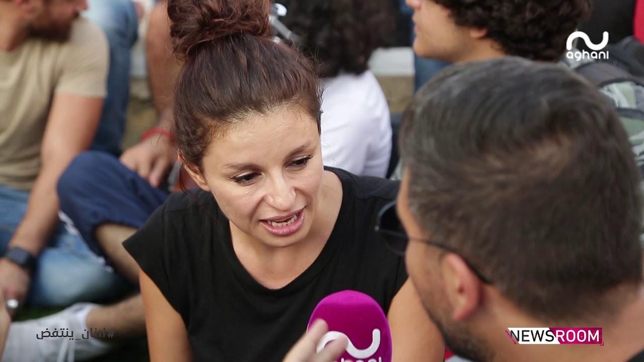أنجو ريحان: وحّدتنا المطالب.. لا للفساد ولا للسلطة الحالية!