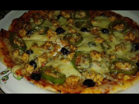 صورة  طريقة عمل البيتزا بيتزا سريعة ولديدة بالدجاج في المقلاة / بيتزا سريعه بدون فرن / Pizza au poulet طريقة عمل البيتزا بالفراخ من يوتيوب