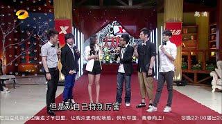 天天向上-明星制片人专场 杨幂明道为自己代言-湖南卫视官方版1080P20130503