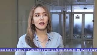 Выпуск новостей Алау 19.04.18 часть 2
