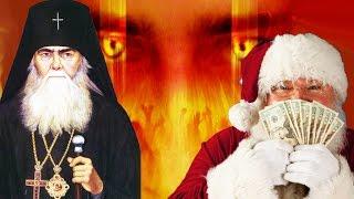 В преддверии антихриста: всем необходимо предостеречься... Архиепископ Аверкий (Таушев)